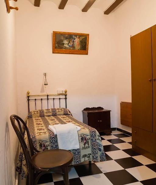Pension San Benito Abad Sevilla